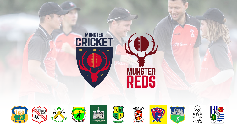 2018 Munster Cricket AGM
