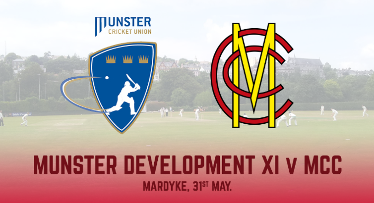 Munster Development squad for MCC fixture