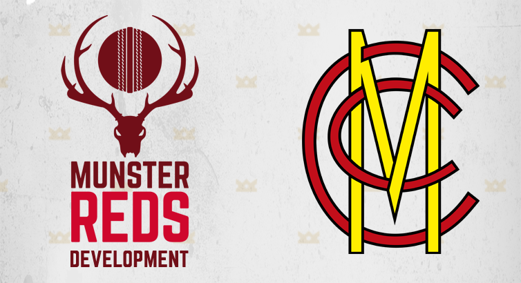 Reds Development squad announced for MCC fixture